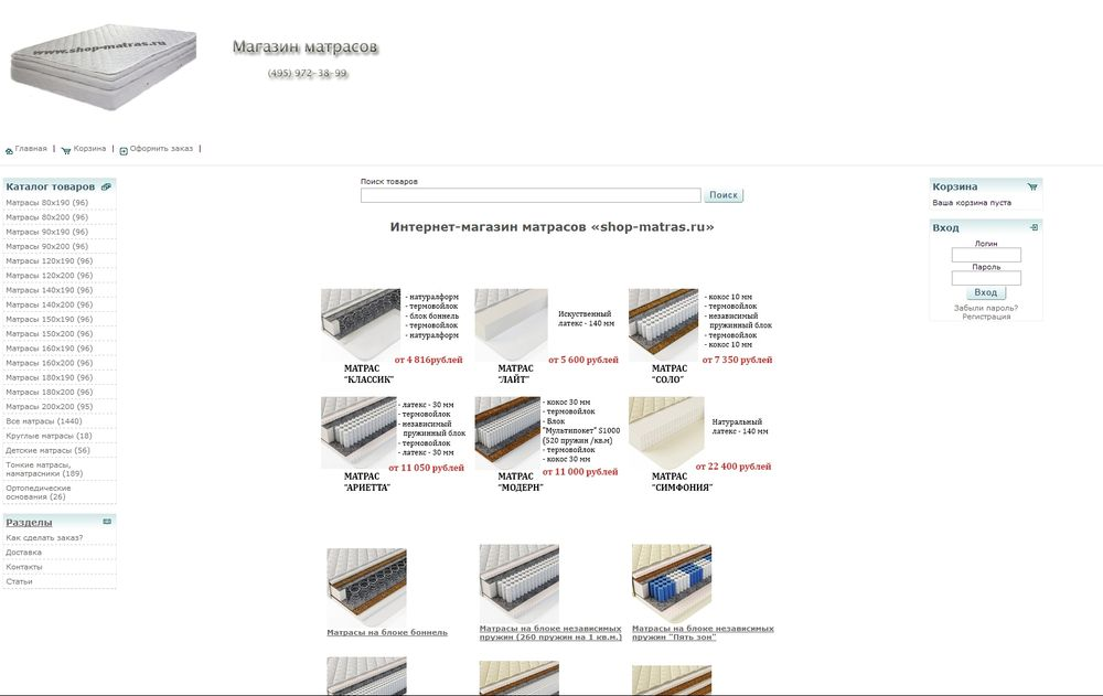 www.shop-matras.ru/