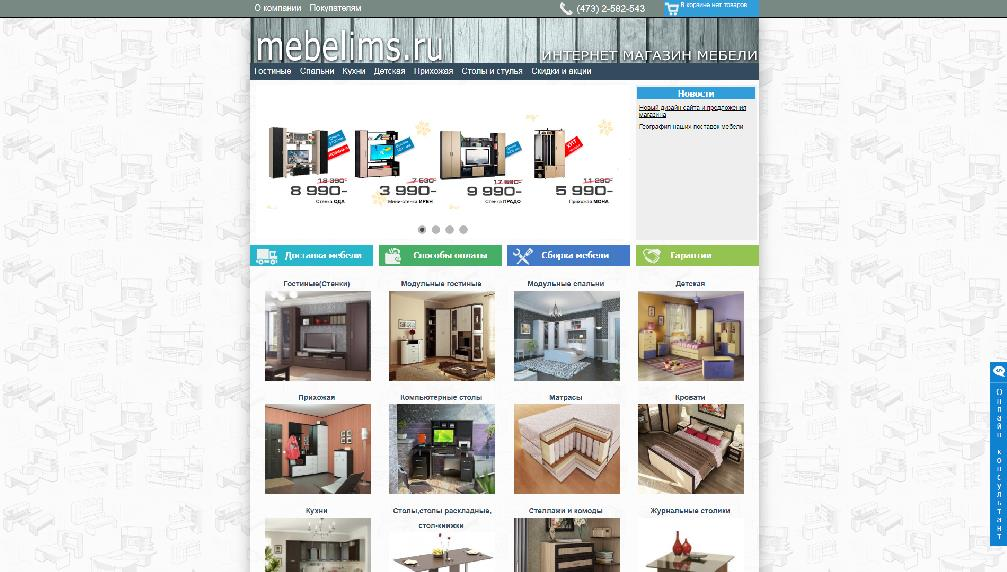 mebel.bars36.ru