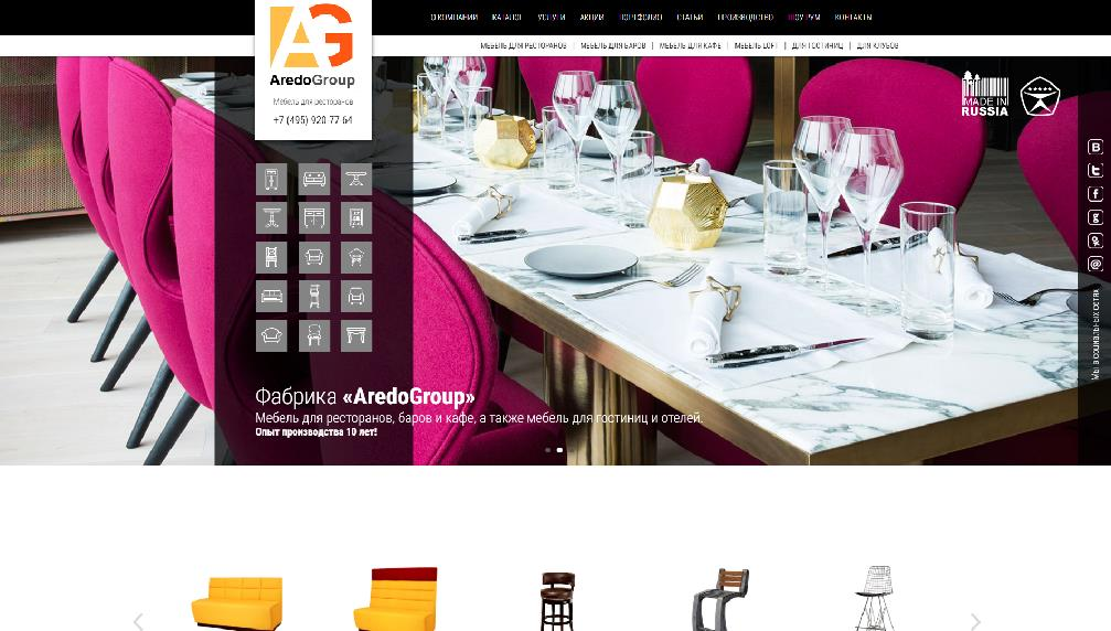 aredogroup.ru