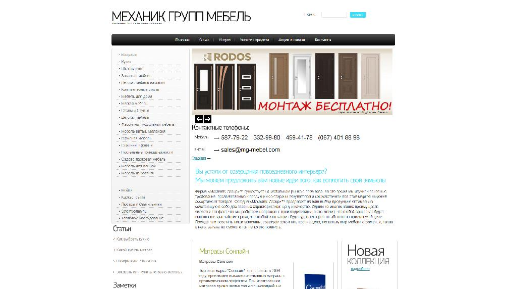 www.mg-mebel.com