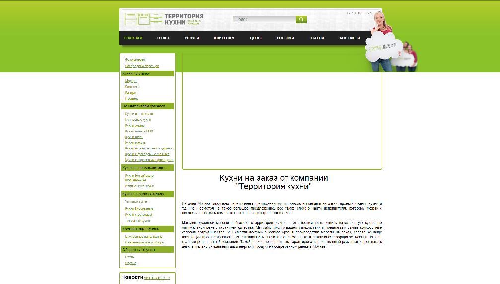 www.kitchen-area.ru/